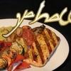 Half Off at Ya Halla Restaurant