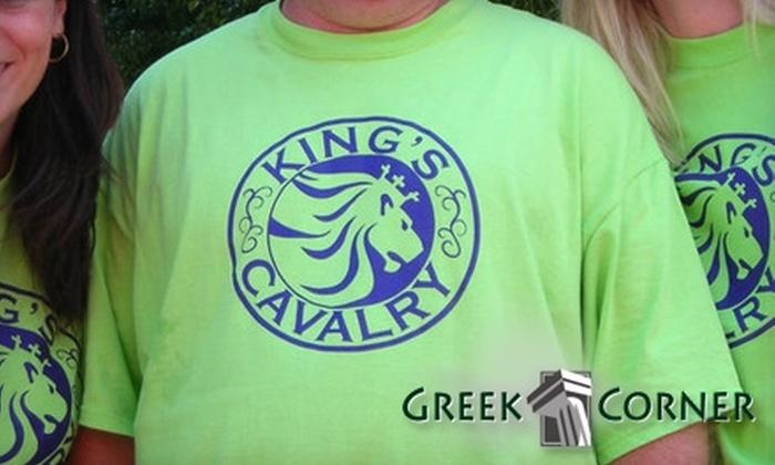 Greek Corner - Springfield: $25 for $50 Worth of Screen Printing at Greek Corner