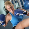 Up to 80% Off Fitness Program