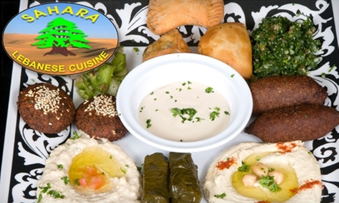 Sahara Lebanese Cuisine - Sugarland Run Shopping: $10 for $20 Worth of Lebanese Fare and Drinks at Sahara Lebanese Cuisine in Sterling