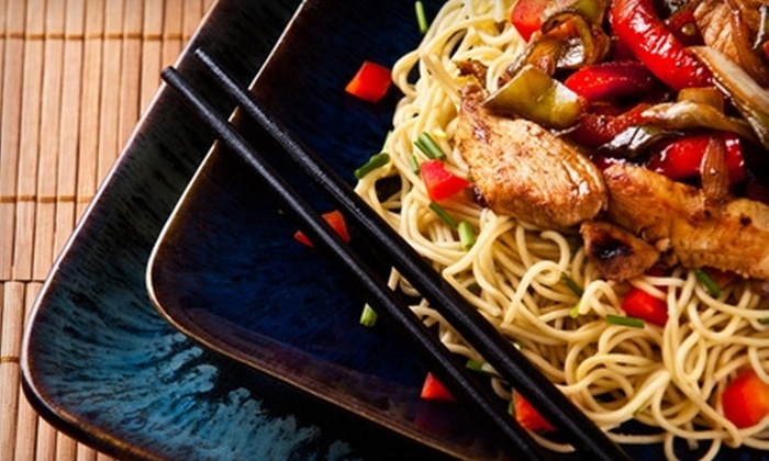 Jujube - Raleigh / Durham: $25 for $50 Worth of Asian Fusion Fare at Jujube in Chapel Hill