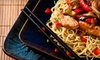 Jujube - Chapel Hill: $25 for $50 Worth of Asian Fusion Fare at Jujube in Chapel Hill
