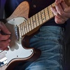 Up to 90% Off Online Guitar Lessons