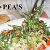 $10 for Crêpes and More at Sweet Pea's