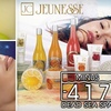 $89 for a Jeunesse Dead Sea Gift Set and Total Effect Age-Minimizing Facial at Minus -417 Dead Sea Spa ($341 Value)