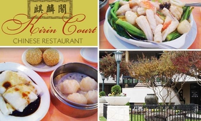 Kirin Court Restaurant - Richardson: $15 for $35 Worth of Chinese Fare at Kirin Court Restaurant