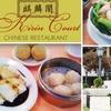 57% Off Chinese at Kirin Court