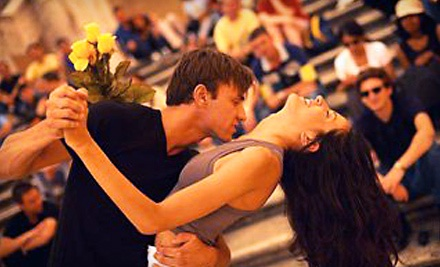 Dance Package for 1 ($69 value) - Absolute Dance Studio in Jacksonville
