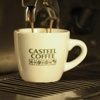 $10 for Coffee and More at Casteel