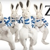 """Imago Theatre - Buckman: $14 for One Ticket to """"ZooZoo"""" on December 10 at Imago Theatre (Up to $29 Value)"""