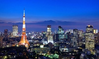 7-Day Tokyo Vacation with Airfare