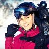 Half Off Winter-Sports Gear in Valley Village
