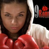 52% off at 9Round Kickboxing
