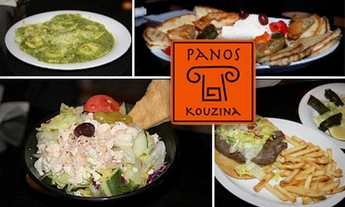 Panos Kouzina - Amber Glades: $10 for $20 Worth of Greek Island Cuisine and Drinks at Panos Kouzina
