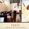 Half Off at Tayst Restaurant & Wine Bar