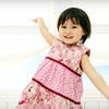 $10 for Children's Apparel at Sweetpea Couture