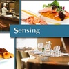60% Off French Cuisine