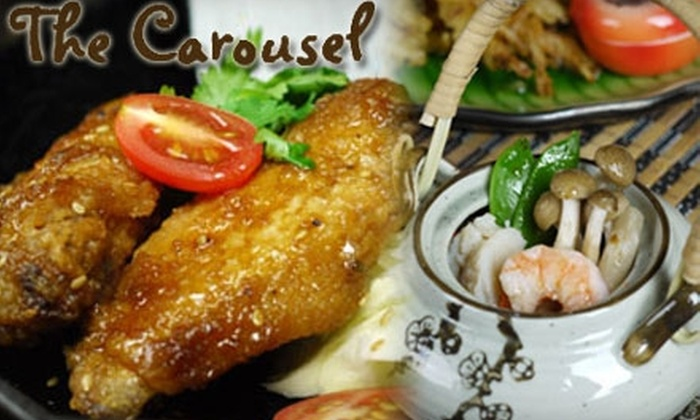 the Carousel - Great Neck Plaza: $20 for $40 Worth of Sushi, Hibachi, and More at the Carousel