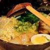 $7 for Japanese Fare at Hokkaido Noodle House