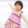 $10 for Consignment Baby Apparel in Pearland