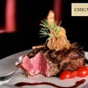 Half Off Grilled Fare at Chicago Chophouse