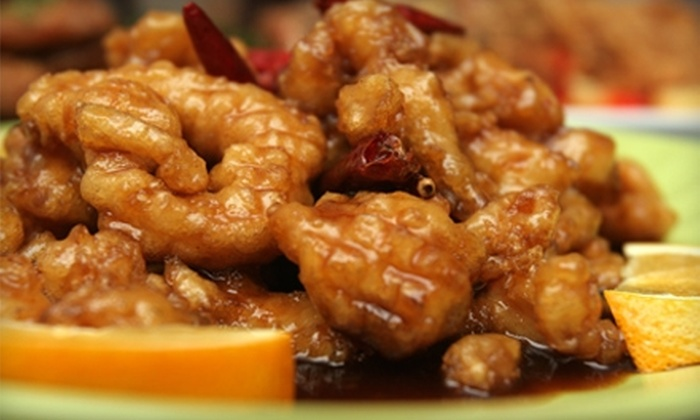 Ho Lee Pow - Ottawa: $10 for $20 Worth of Authentic Chinese Cuisine at Ho Lee Pow