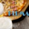 Half Off Festive Dining at Pluma