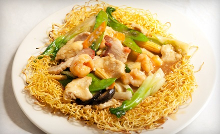$20 Groupon to Lee House Chinese Restaurant - Lee House Chinese Restaurant in Brandon