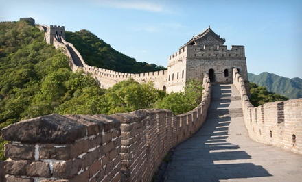 Great Wall of China Tour Without Airfare to Redeem With a Friend Valid Jan.-Apr. and Nov.-Dec. 2012 - Rewards Travel China Inc. in