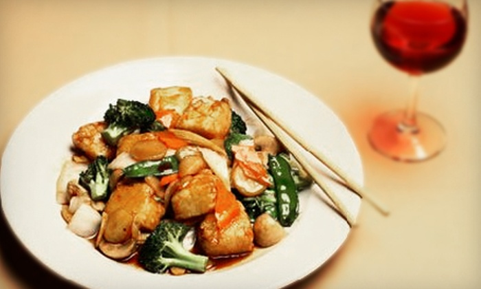Butterfly Chinese Restaurant - West Hartford: $12 for $25 Worth of Chinese Cuisine and Drinks at Butterfly Chinese Restaurant in West Hartford