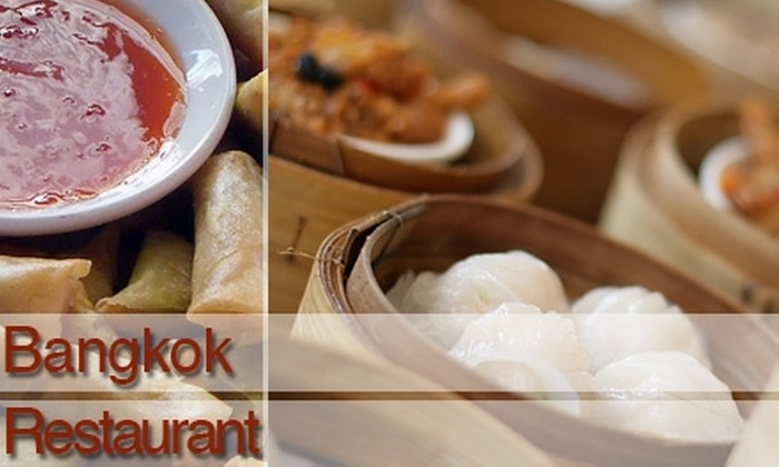 Bangkok Restaurant - Central Oklahoma City: $6 for $15 Worth of Asian Fare and Drinks at Bangkok Restaurant