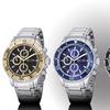 So & Co New York Men's Multifunction Bracelet Watch