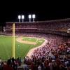 Get Ohio Tourism Deals: 49% Off Cincinnati Reds Tickets