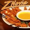Half Off Soul Food at Z'Novia