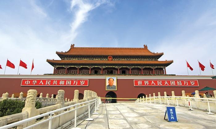 Merry Travel Au In Beijing Chaoyang District Groupon Getaways