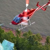 Up to 23% Off Helicopter Tours of New York City