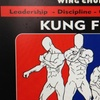 60% Off at The Kung Fu Studio