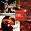 Half Off at Coco Chocolate Lounge & Bistro