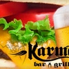 Half Off at Karma Bar and Grill