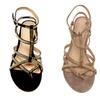Envy Citroen Sandals