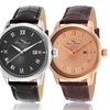 Lucien Piccard Men's Solstice Watch Collection