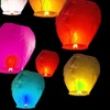 Up to 60% Off Colorful Paper Sky Lanterns