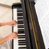 Up to 49% Off at Family Joy of Music
