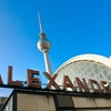 Alexanderplatz-Schloss-Tour
