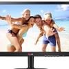 "LG 22"" LED Monitor (Refurbished)"