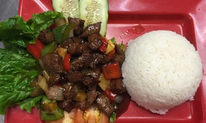 California Pho And Grill: $6 for $10 Worth of Chinese Food — California Pho & Grill