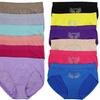 Women's Microfiber Seamless Bikini Briefs (6-Pack)