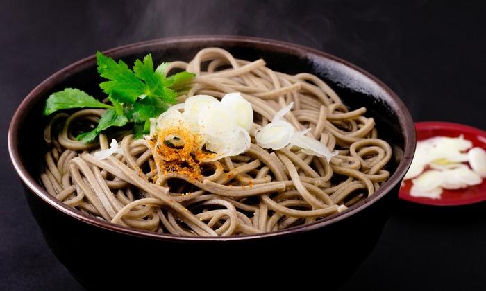 Sen Asian Kitchen - Century City: $27 for $40 Worth of Japanese Food — Sen Asian Kitchen