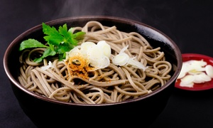 Sen Asian Kitchen: $27 for $40 Worth of Japanese Food — Sen Asian Kitchen