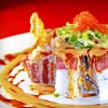 Half Off at Jimmy's Sushi Restaurant